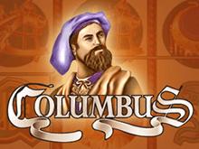 Игровой автомат Columbus с бонусом при регистрации