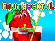 Игровой автомат Fruit Cocktail на деньги