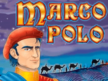 Игровой автомат Marko Polo с бонусами