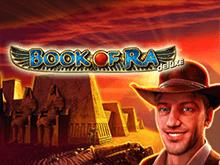 Автоматы Book of Ra Deluxe в казино