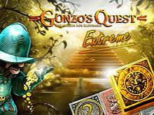 Автомат Gonzos Quest Extreme на деньги