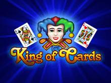 Автомат King Оf Cards с бонусами