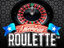 Американская Рулетка в онлайн казино