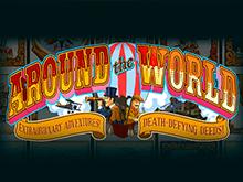Вокруг Света с онлайн казино
