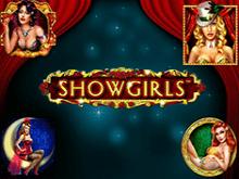 Showgirls - игровой автомат с бонусным раундом