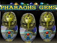 Интересная игра на деньги - Драгоценности Фараона