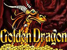 Яркий сюжет в игре на деньги - Золотой Дракон
