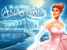 The Lost Princess Anastasia – игровой автомат с бонусным туром